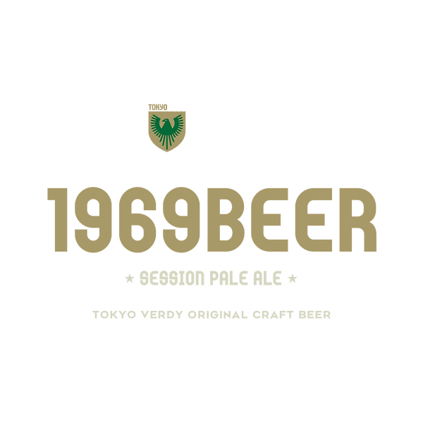 tv_kv_beer_text.png