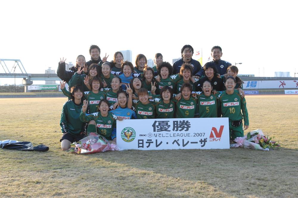 2007年リーグ戦.JPG