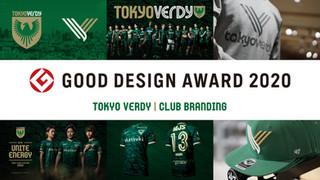 2020年度グッドデザイン賞受賞