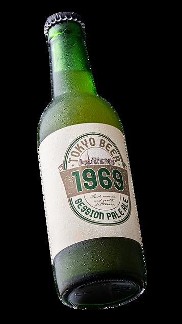 tv_kv_beer_bottle.png