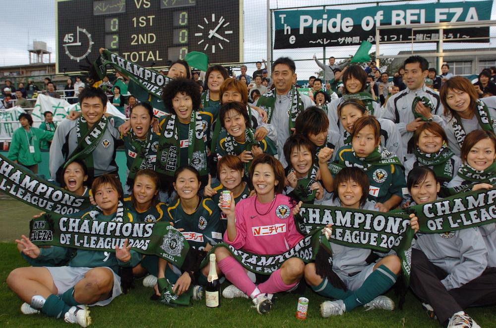 2005年Lリーグ.JPG