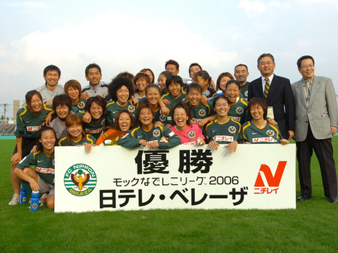 2006年リーグ戦.JPG