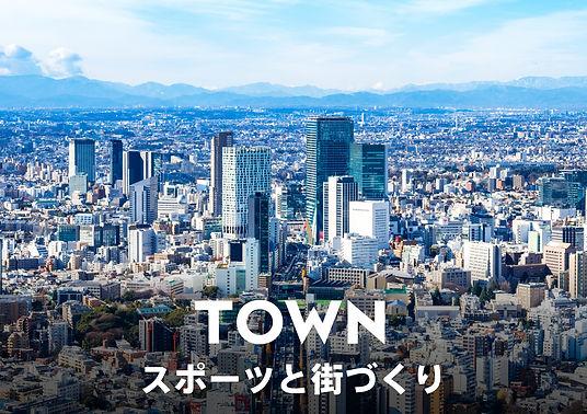 tv_web_shibuya_menu_アートボード 1 のコピー 3.j