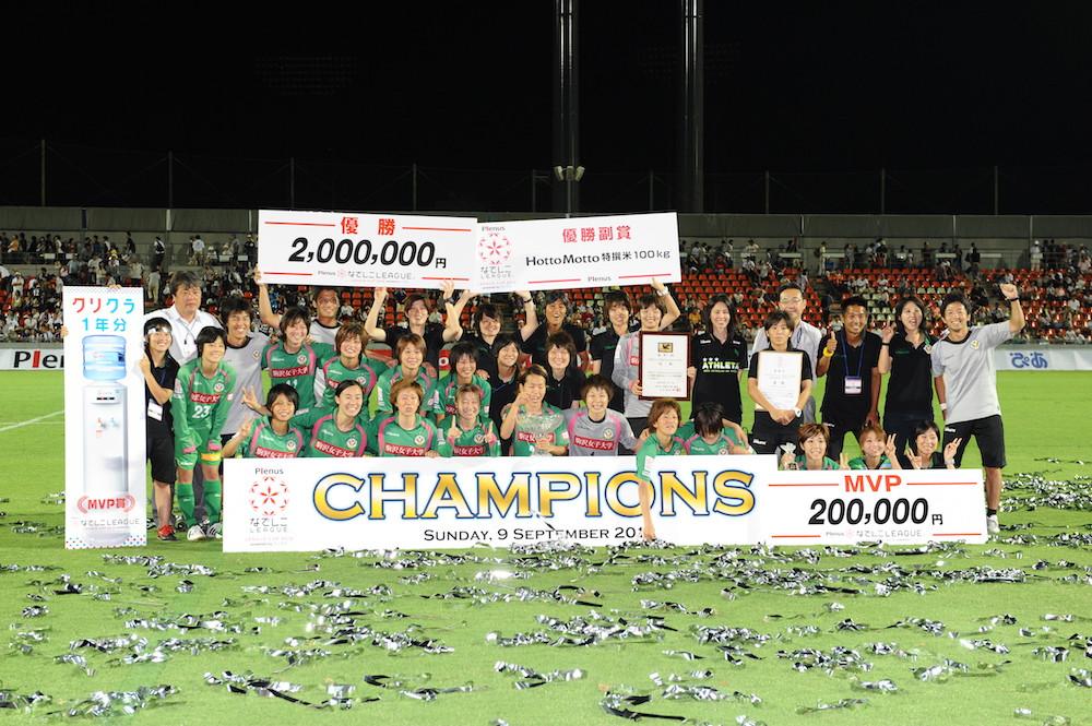 2012年カップ戦.JPG