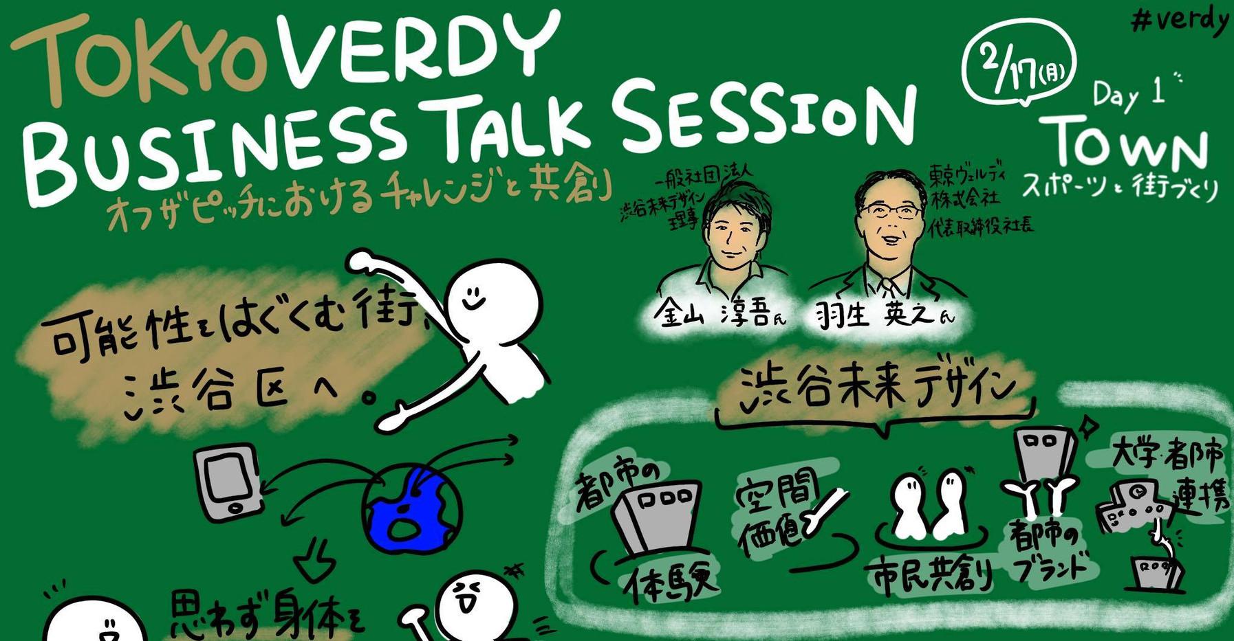 talk01_1