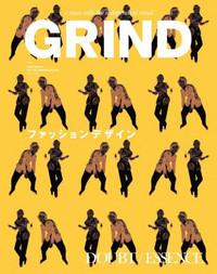 GRIND 2020 MARCH vol.100
