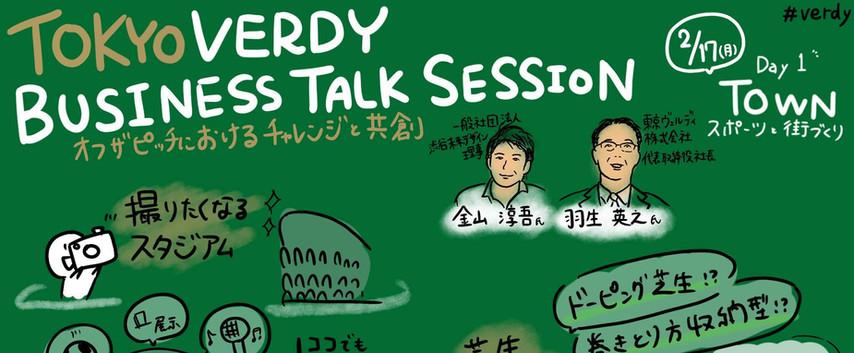 talk01_3