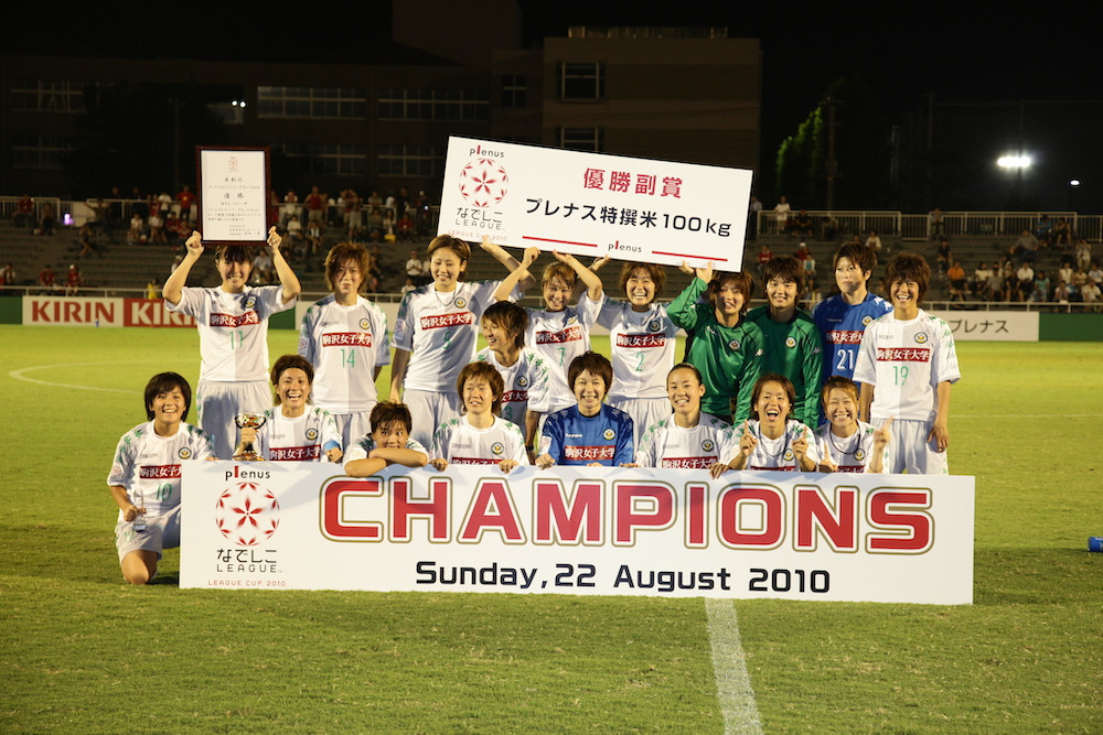 2010年カップ戦.JPG