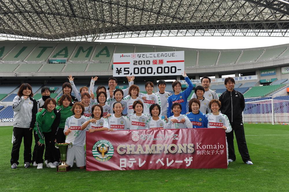 2010年リーグ戦.JPG