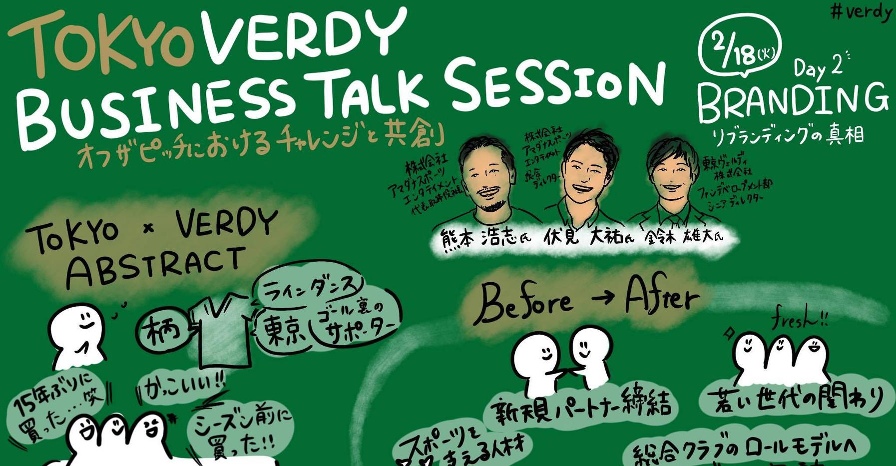 talk02_3