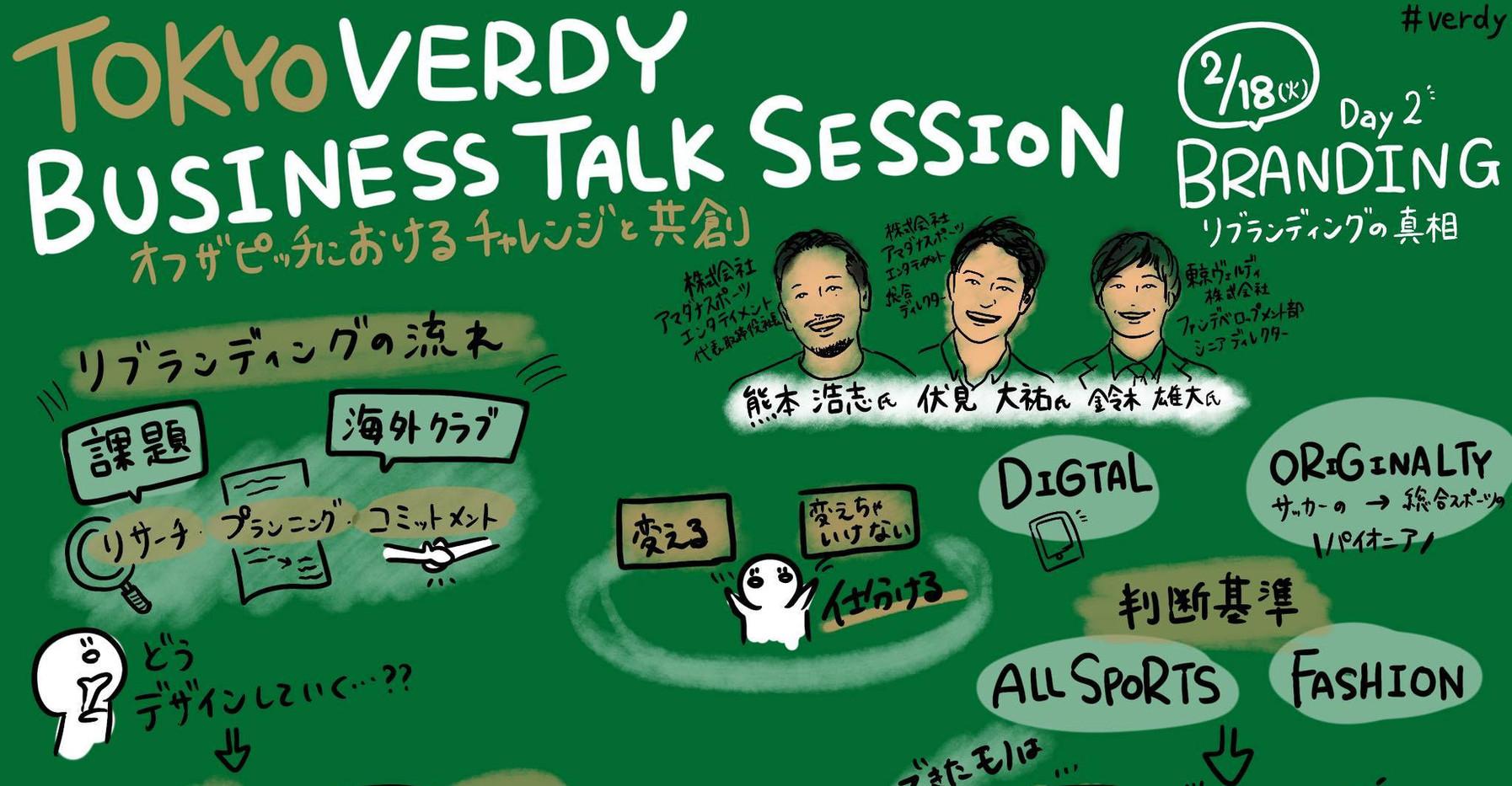 talk02_1