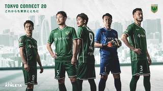 2021ユニフォーム|TOKYO CONNECT 20