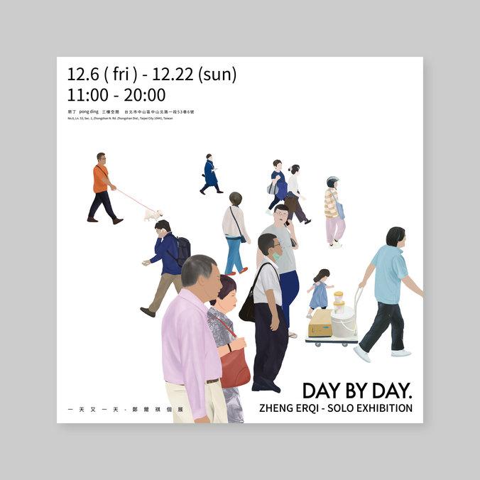DAY BY DAY設計上網站_工作區域 1 複本.jpg