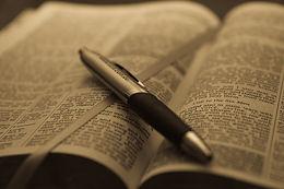 Favorite bible scripture, Ann Marie Bryan Christian Fiction Author