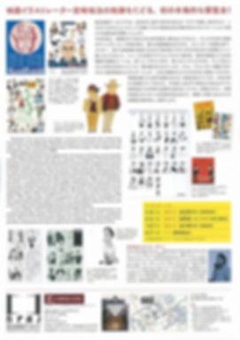 Page0002.jpg