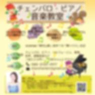 OB-小野様.jpg