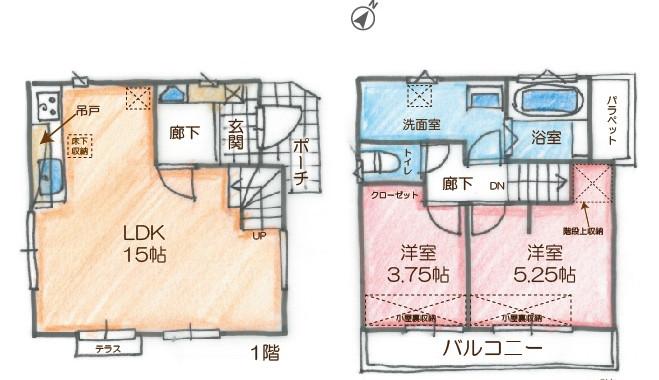 久米川ライズ.jpg