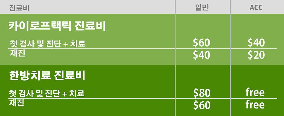 K_price2.jpg