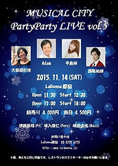 Musical City PartyParty Live vol.5