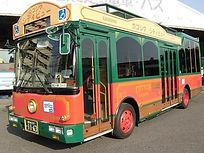 kagoshimacityviewbus.jpg