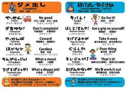 5版ひとこと(ダメ出し)