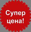 Семена Чиа на вес купить в Москве