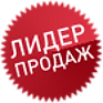 Купить киноа в Москве