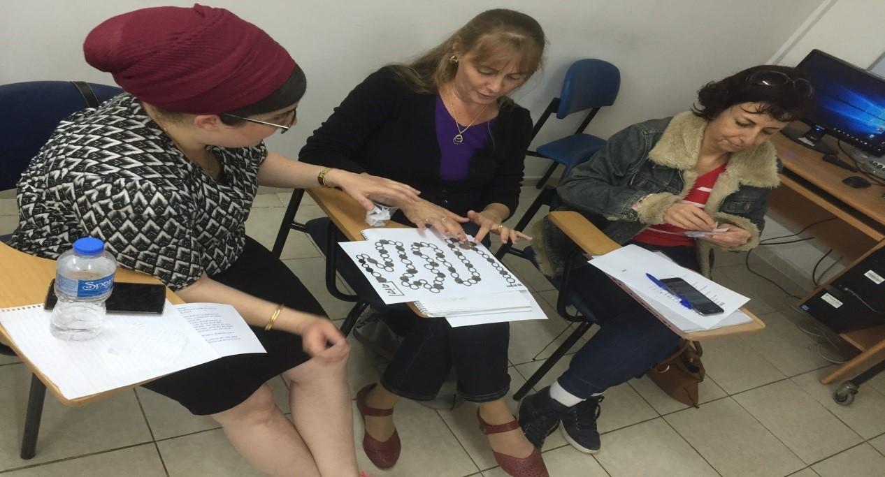 לומדים תוך כדי משחק שהכנתי השתלמות לאנשי חינוך