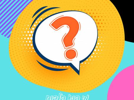 האם אתם יודעים מי הוא הלקוח האידיאלי שלכם?
