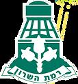 לוגו של עריית רמת השרון