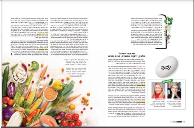 תזונה- מה הכי חשוב? חלבון, ירקות כתומים, דגים וסויה