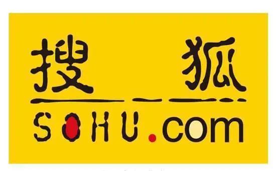 搜狐 - Sohu