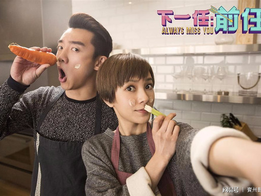 New Amber Kuo movie in theatre on May