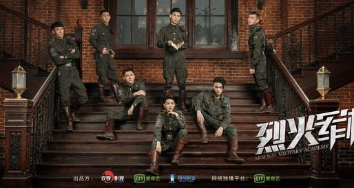 New Chinese dramas introduced at iQiyi iJOY Conference