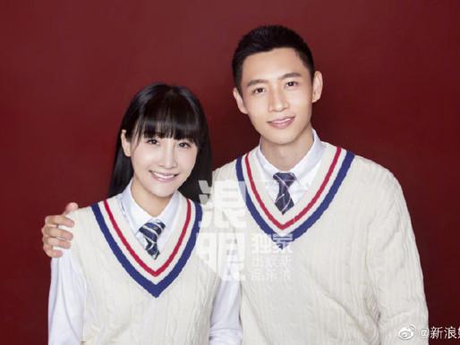 Wei Chen got married!