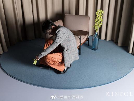 Jackson Yee for Kinfolk