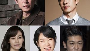 "Confirmed the cast of new Korean movie ""Boys"""