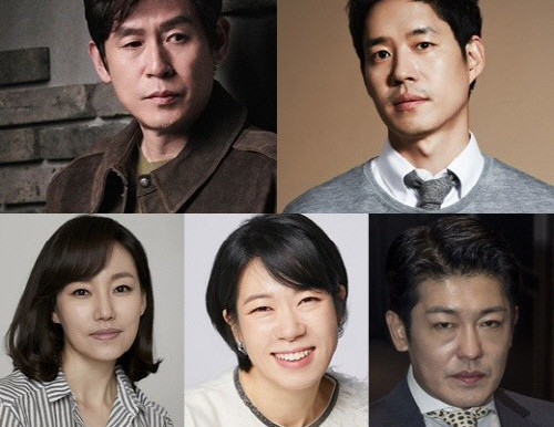"Confirmed the cast of new Korean movie ""Boys"""