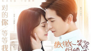 Rumors of a movie with Yang Yang and Zheng Shuang: the news is fake