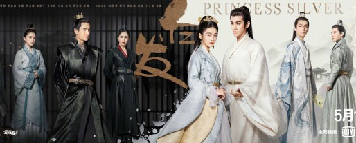 """""""Princess silver"""" new costume drama OST released"""