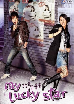 my lucky star taiwanese drama