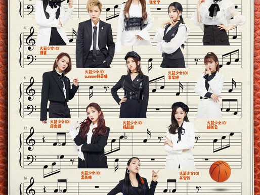 Rocket girls 101, new MV for sport and music project