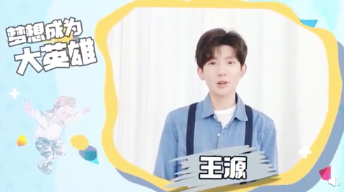 Roy Wang is the host of June 1st CCTV's special