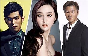 chinese celebrities