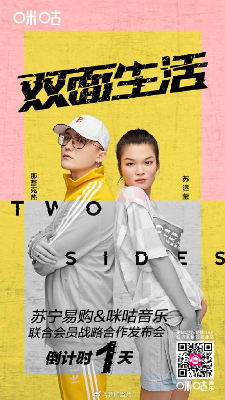 Lil-Em and Sue Su