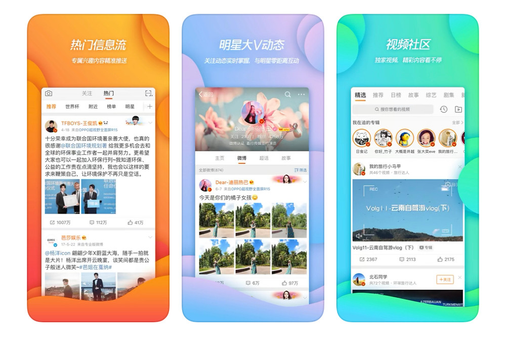 Weibo 微博