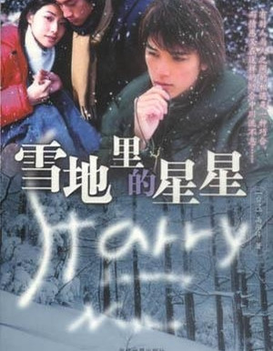 New Chinese remakes of old Taiwanese dramas announced