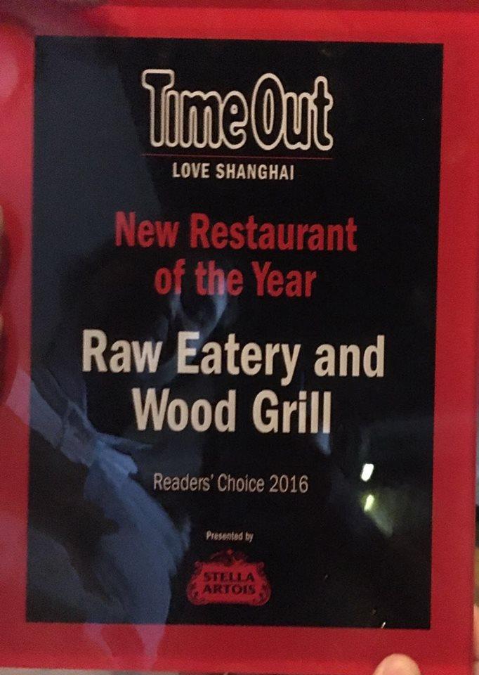 Raw, Timeout award