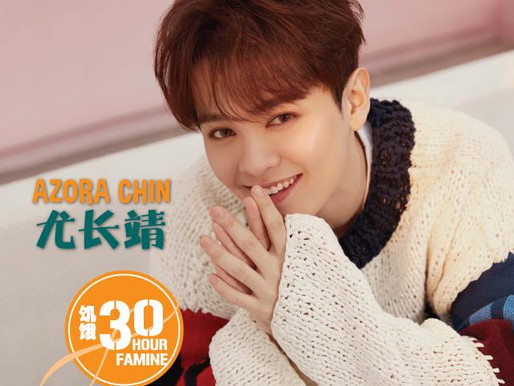 "You Zhangjing (Azorachin) from Nine Percent 2019 ""30 hours famine"" ambassador"