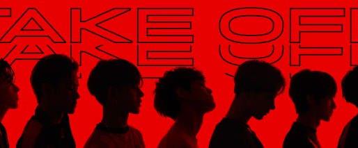 "WayV (威神V) mini album ""Take Off"" preview released"